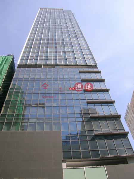 東瀛游廣場|觀塘區東瀛游廣場(EGL Tower)出售樓盤 (daisy-00072)