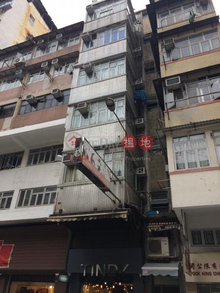 大南街211號 (211 Tai Nan Street) 深水埗 搵地(OneDay)(1)