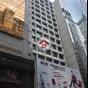 協成行中心 (Hip Shing Hong Centre) 中區德輔道中51-57號|- 搵地(OneDay)(4)