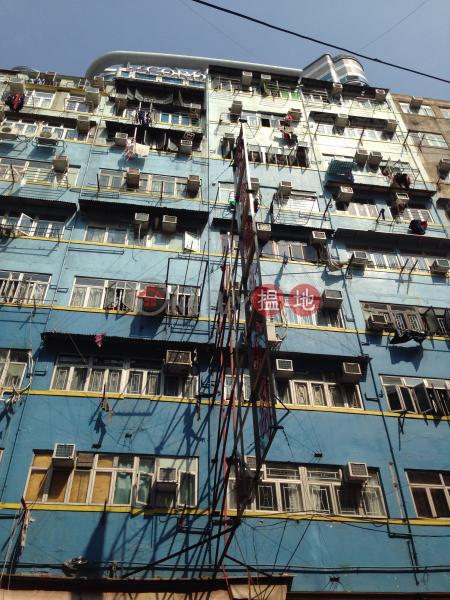 1032 Canton Road (1032 Canton Road) Mong Kok|搵地(OneDay)(3)