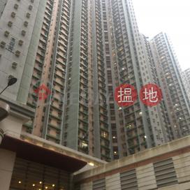 Ko Ki House, Ko Cheung Court,Yau Tong, Kowloon