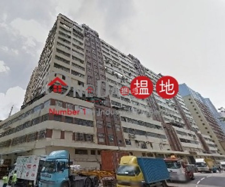 Property Search Hong Kong | OneDay | Industrial Rental Listings Tuen Mun Industrial Center