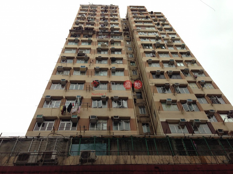 Kam Hoi Building (Kam Hoi Building) Jordan|搵地(OneDay)(3)