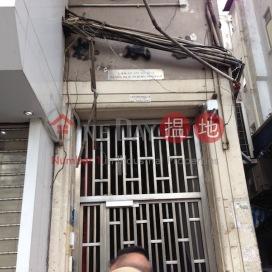 Yuk Shing Building,Mong Kok, Kowloon