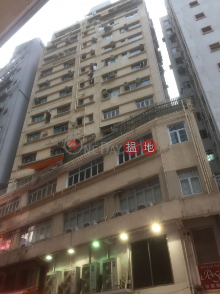 Kwong On Building (Kwong On Building) Causeway Bay|搵地(OneDay)(1)