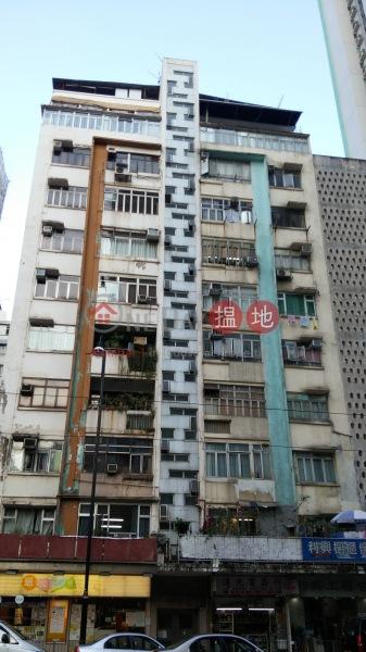 麗池花園大廈 (Ritz Garden Apartments) 鰂魚涌|搵地(OneDay)(2)