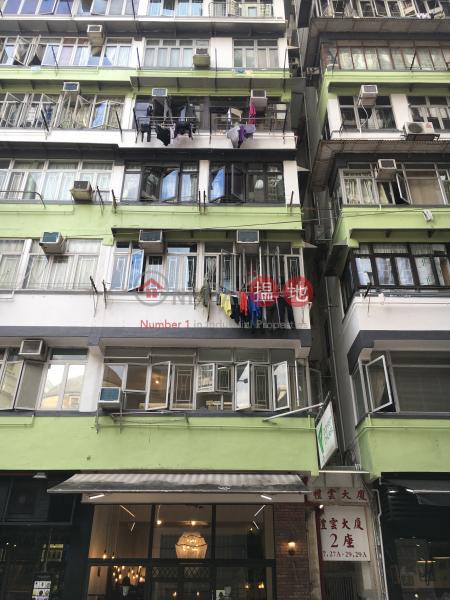 禮雲大樓 2座 (Block 2 Lei Wen Court) 銅鑼灣|搵地(OneDay)(3)