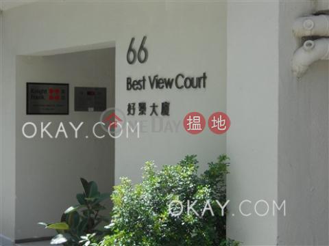 Luxurious 3 bedroom with balcony | Rental|Best View Court(Best View Court)Rental Listings (OKAY-R65618)_0