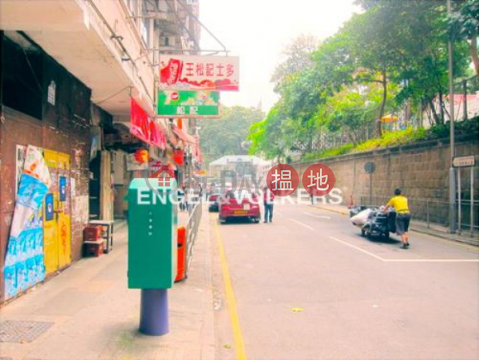 3 Bedroom Family Flat for Sale in Causeway Bay|Caroline Hill Court(Caroline Hill Court)Sales Listings (EVHK17015)_0
