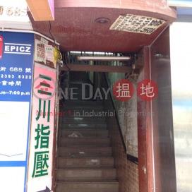 685 Shanghai Street,Prince Edward, Kowloon