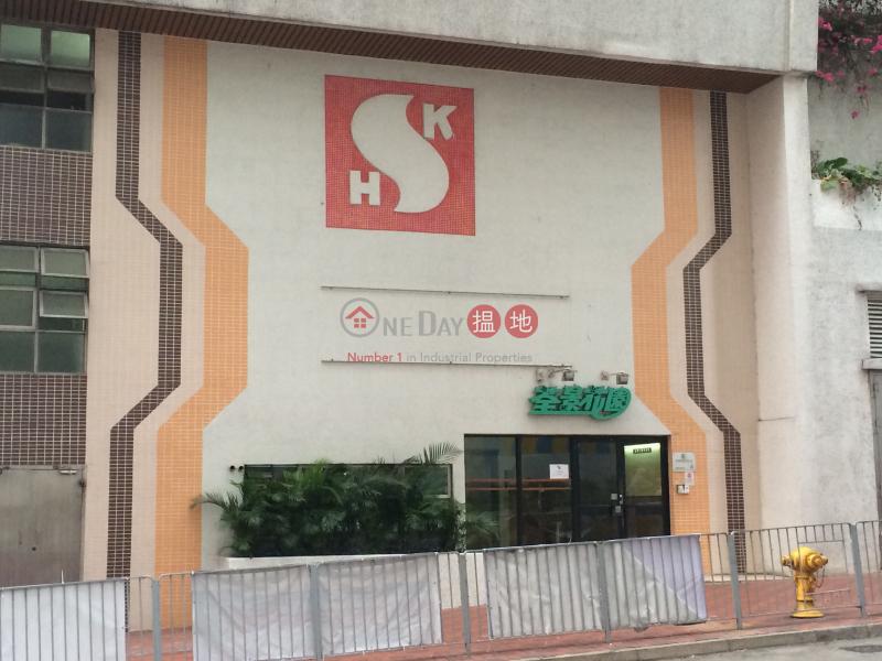 Tsuen King Garden Block 7 (Tsuen King Garden Block 7) Tsuen Wan West|搵地(OneDay)(2)