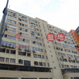 Grand Industrial Building,Kwai Chung, New Territories