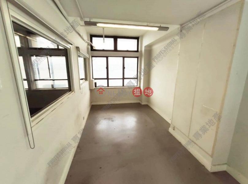 RICH MERCHANTS BUILDING, Rice Merchant Building 米行大廈 Rental Listings | Western District (01B0138582)