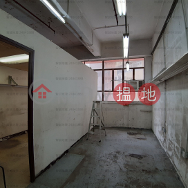 搶住租:華達-建呎567'(實352')|Kwai Tsing DistrictWah Tat Industrial Centre(Wah Tat Industrial Centre)Rental Listings (0010372)_0