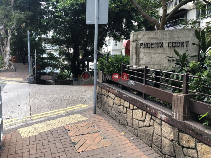 Block 1 Phoenix Court (Block 1 Phoenix Court) Wan Chai|搵地(OneDay)(1)
