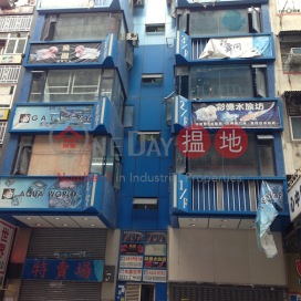 184-186 Tung Choi Street,Prince Edward, Kowloon