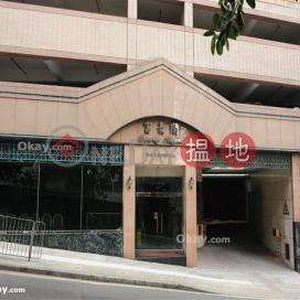 3房2廁,實用率高,連車位,露台《富豪閣出售單位》|富豪閣(Beverley Heights)出售樓盤 (OKAY-S56888)_0
