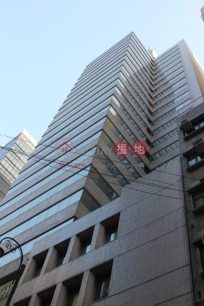 易通商業大廈 (Eton Building) 上環|搵地(OneDay)(1)