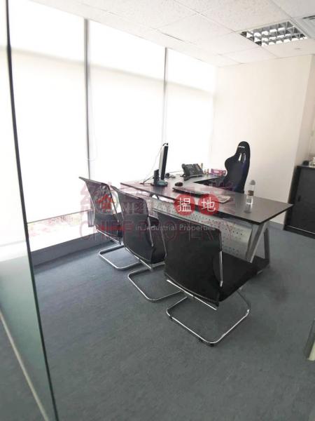 Midas Plaza, Midas Plaza 勤達中心 Rental Listings | Wong Tai Sin District (72310)
