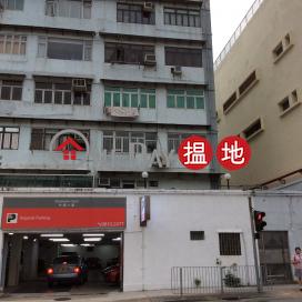 Champion Court,Kowloon City, Kowloon