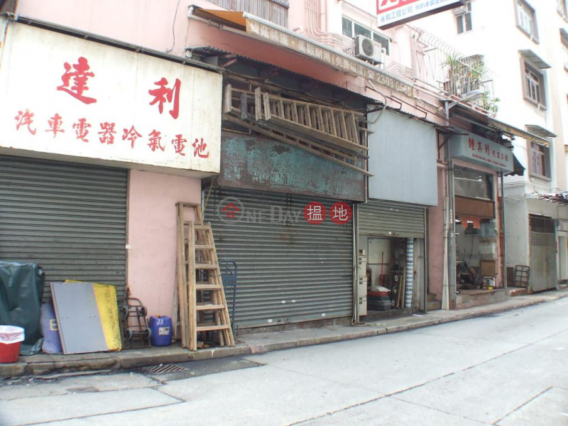 Chi Lok Terrace 110, Retail, Sales Listings HK$ 4.2M