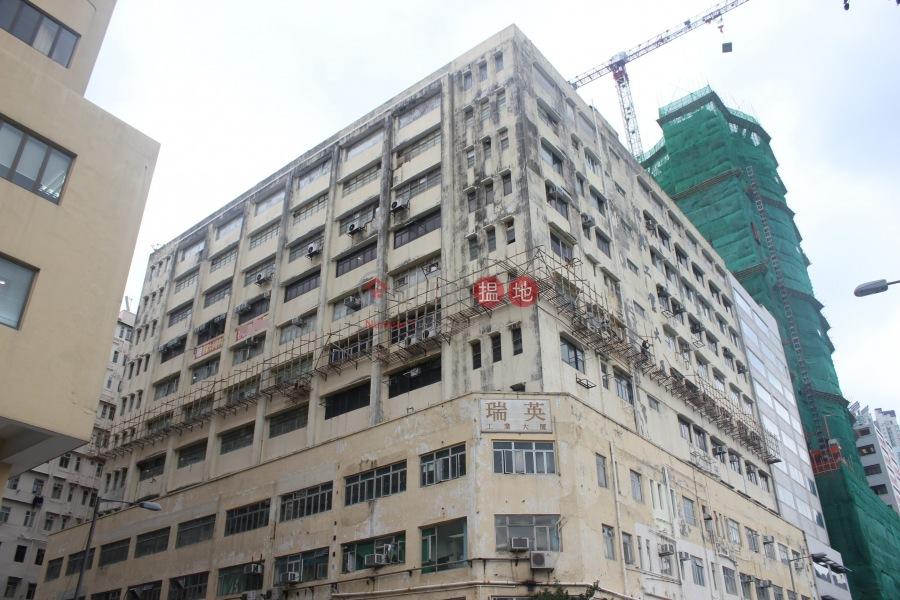 瑞英工業大廈 (Sui Ying Industrial Building) 土瓜灣|搵地(OneDay)(3)
