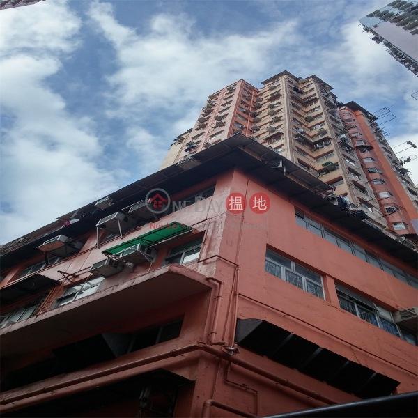 葵和大廈 (Kwai Wo Building) 葵涌|搵地(OneDay)(2)