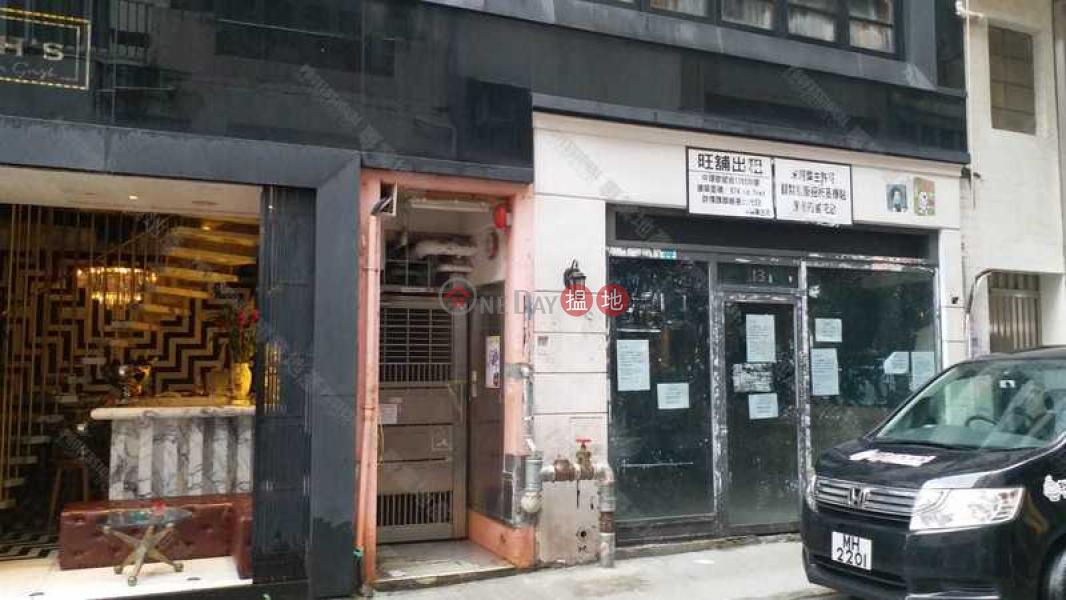 歌賦街|13-15歌賦街 | 中區|香港|出租HK$ 100,000/ 月