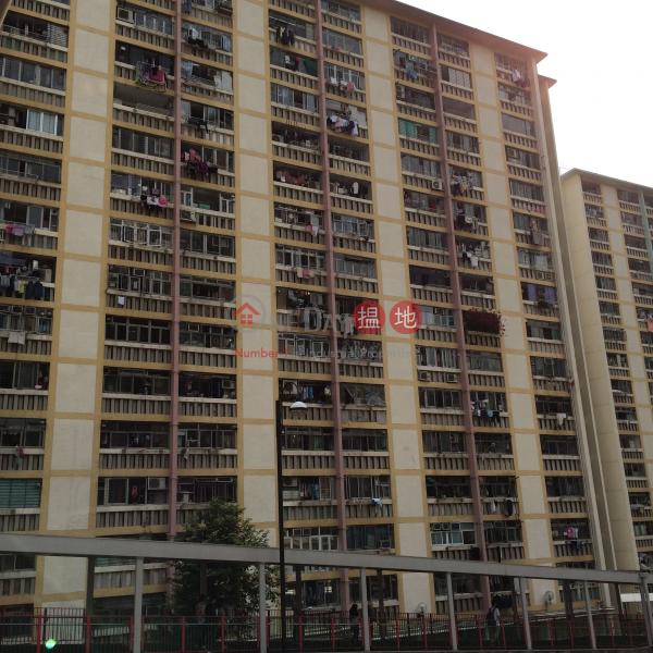 Fuk Loi Estate Wing Hong House (Fuk Loi Estate Wing Hong House) Tsuen Wan West|搵地(OneDay)(1)