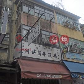 San Hong Street 8|新康街8號