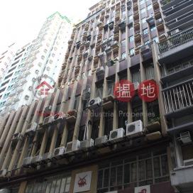 協基商業大廈,上環, 香港島