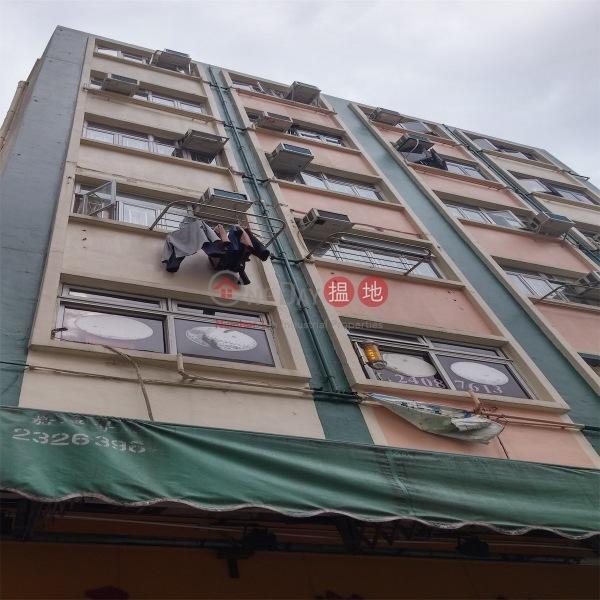 Wah Cheung Building (Wah Cheung Building) Tsuen Wan East|搵地(OneDay)(2)