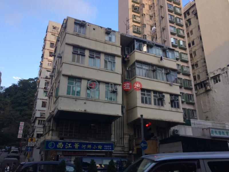 大埔道108號 (108 Tai Po Road) 深水埗|搵地(OneDay)(2)