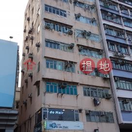 洗衣街107號,旺角, 九龍