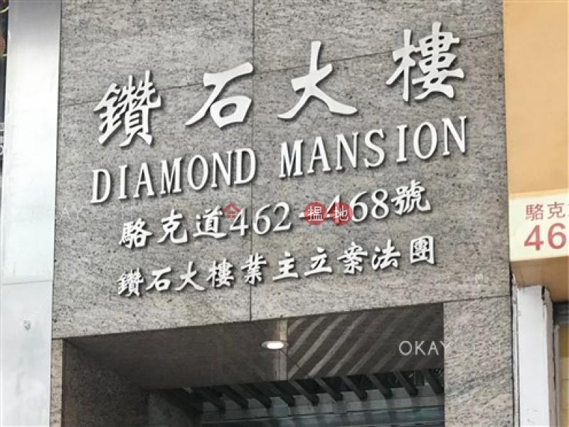 香港搵樓 租樓 二手盤 買樓  搵地   住宅-出售樓盤-2房1廁,極高層《鑽石大樓出售單位》