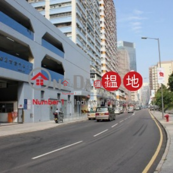 Property Search Hong Kong | OneDay | Industrial Rental Listings | Wyler Centre