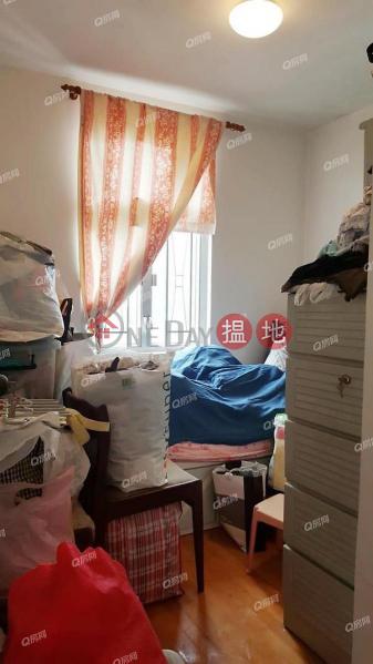 實用兩房,廳大房大,環境清靜《漁暉苑 安暉閣 (D座)買賣盤》|45漁光道 | 南區-香港-出售HK$ 580萬