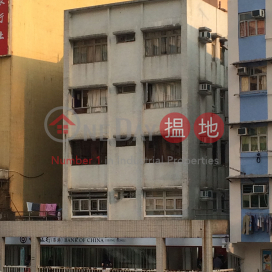 Sin Ching Building,Tsuen Wan East, New Territories