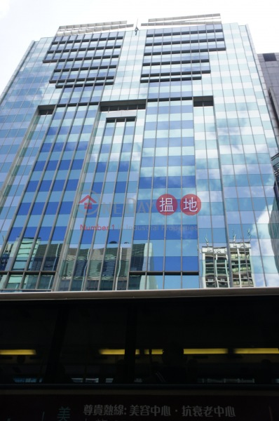 彌敦道238號 (238 Nathan Road ) 佐敦|搵地(OneDay)(2)