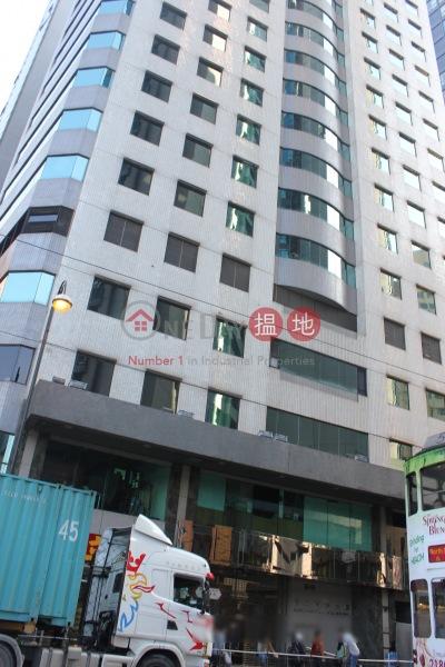 Shun Kwong Commercial Building (Shun Kwong Commercial Building) Sheung Wan|搵地(OneDay)(3)