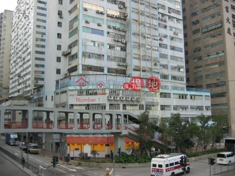 荃運 荃灣荃運工業中心2期(Superluck Industrial Centre Phase 2)出售樓盤 (28o72-03427)_0