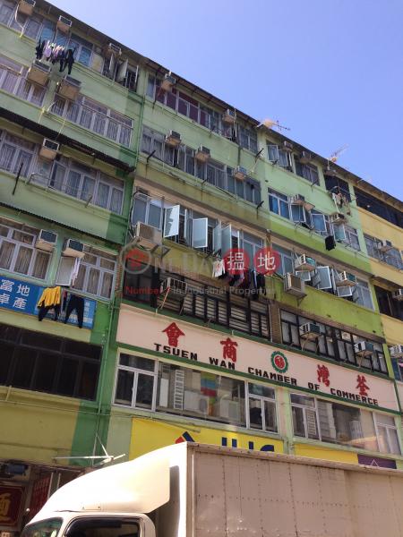 85 Chung On Street (85 Chung On Street) Tsuen Wan East|搵地(OneDay)(1)