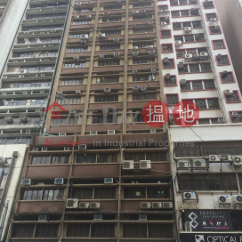 Sam Cheong Building|三昌大廈