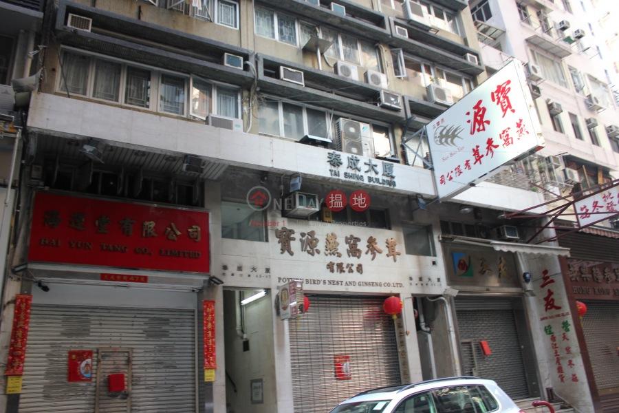 泰成大廈 (Tai Shing Building) 上環|搵地(OneDay)(2)