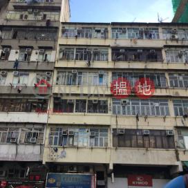 237 Tai Kok Tsui Road|大角咀道237號