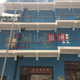72A Stone Nullah Lane,Wan Chai, Hong Kong Island