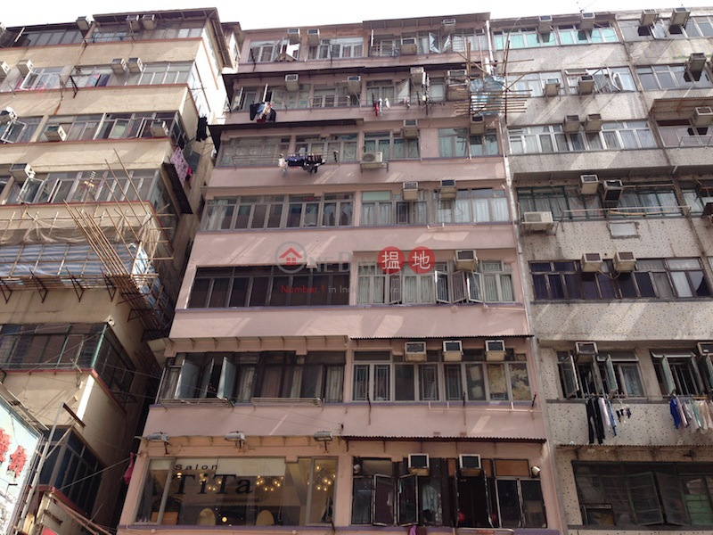 Hung Tim Building (Hung Tim Building ) Mong Kok|搵地(OneDay)(2)