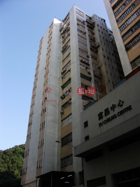 yue cheung centre|Sha TinYue Cheong Centre(Yue Cheong Centre)Rental Listings (fiona-03073)_0