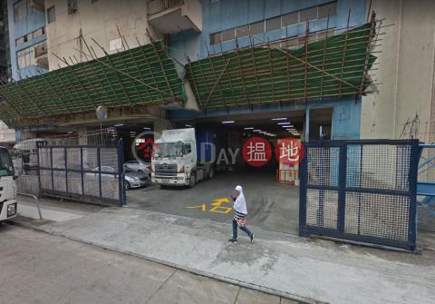 高樓底,可入40呎櫃,有貨台 葵青城市工業中心(City Industrial Complex)出租樓盤 (LAMPA-4945327764)_0