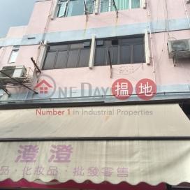 San Hong Street 49|新康街49號